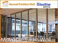 Shanghai Gibo Star International Trade Co., Ltd.