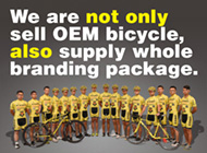 Shenzhen Kespor Bicycle Co., Ltd.