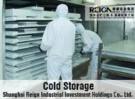Shanghai Reign Industrial Investment Holdings Co., Ltd.