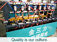 Jiangsu Jinsanli Machinery Manufacture Co., Ltd.