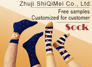 ZhuJi ShiQiMei Co., Ltd.