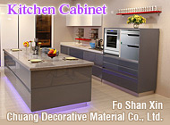 Fo Shan Xin Chuang Decorative Material Co., Ltd.