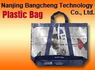 Nanjing Bangcheng Technology Co., Ltd.