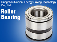 Hangzhou Radical Energy-Saving Technology Co., Ltd.