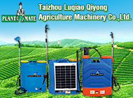 Taizhou Luqiao Qiyong Agriculture Machinery Co.,Ltd.