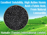 Humate (Tianjin) International Limited
