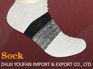 ZHUJI YOUFAN IMPORT & EXPORT CO., LTD.