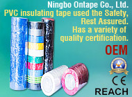 Ningbo Ontape Co., Ltd.