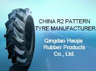 Qingdao Haojia Rubber Products Co., Ltd.