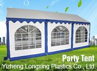 Yizheng Longxing Plastics Co., Ltd.