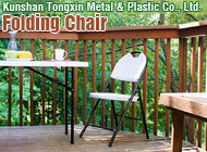 Kunshan Tongxin Metal & Plastic Co., Ltd.