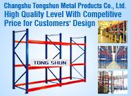 Changshu Tongshun Metal Products Co., Ltd.