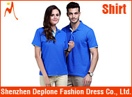 Shenzhen Deplone Fashion Dress Co., Ltd.