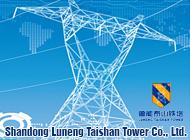 Shandong Luneng Taishan Tower Co., Ltd.