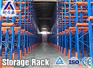 Jiangsu Xin Zhong Ya Racking Manufacturing Co., Ltd.