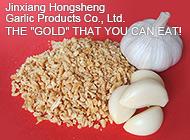 Jinxiang Hongsheng Garlic Products Co., Ltd.