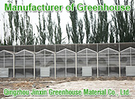 Qingzhou Jinxin Greenhouse Material Co., Ltd.