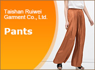 Taishan Ruiwei Garment Co., Ltd.