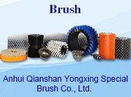 Anhui Qianshan Yongxing Special Brush Co., Ltd.