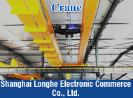 Shanghai Longhe Electronic Commerce Co., Ltd.