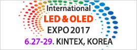 International Led Expo 2017