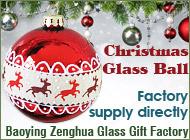 Baoying Zenghua Glass Gift Factory