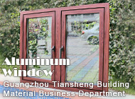 Guangzhou Tiansheng Building Material Business Department