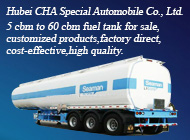 Hubei CHA Special Automobile Co., Ltd.