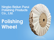 Ningbo Beilun Purui Polishing Products Co., Ltd.