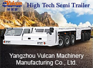 Yangzhou Vulcan Machinery Manufacturing Co., Ltd.