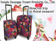Tonglu Guangyu Travel Products Co., Ltd.
