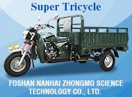 FOSHAN NANHAI ZHONGMO SCIENCE TECHNOLOGY CO., LTD.