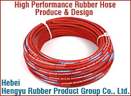 Hebei Hengyu Rubber Product Group Co., Ltd.