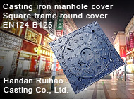 Handan Ruihao Casting Co., Ltd.