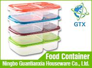 Ningbo Guantianxia Houseware Co., Ltd.