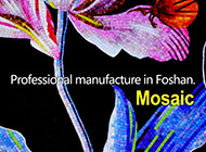 Foshan Gomoc House Building Materials Co., Ltd.