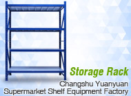 Changshu Yuanyuan Supermarket Shelf Equipment Factory