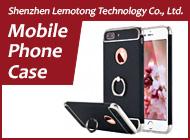 Shenzhen Lemotong Technology Co., Ltd.