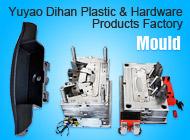 Yuyao Dihan Plastic & Hardware Products Factory
