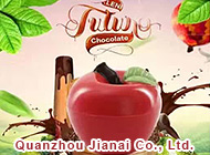Quanzhou Jianai Co., Ltd.