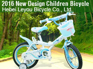 Hebei Leyou Bicycle Co., Ltd.