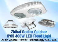 Xi'an Zhihai Power Technology Co., Ltd.