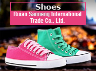 Ruian Sanneng International Trade Co., Ltd.