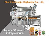Shantou Hongju Machinery Co., Ltd.