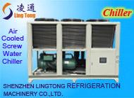 Shenzhen Lingtong Refrigeration Machinery Co., Ltd.