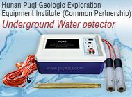 Hunan Puqi Geologic Exploration Equipment Institute (Common Partnership)
