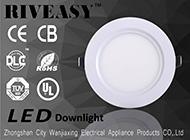 Zhongshan City Wanjiaxing Electrical Appliance Products Co., Ltd.