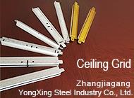 Zhangjiagang YongXing Steel Industry Co., Ltd.