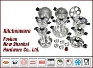 Foshan New Shanhai Hardware Co., Ltd.