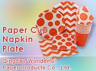 Qingdao Wonderful Paper Products Co., Ltd.
